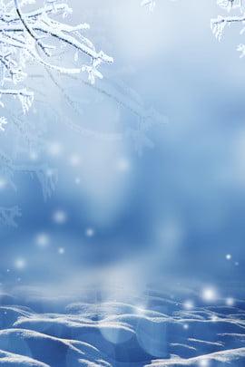 bông tuyết văn học màu xanh lớn nền quảng cáo lạnh màu xanh văn học bông , Xanh, Nền, Cáo Ảnh nền