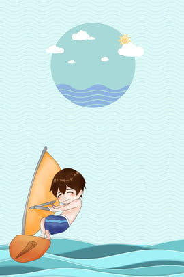 blue little boy surf sea , Wavy Background, Surf, Motion Background image