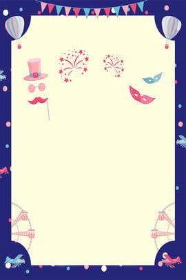 藍色可愛卡通兒童生日會背景 藍色 可愛 卡通 兒童 生日會 背景 海報 慶祝 , 藍色可愛卡通兒童生日會背景, 藍色, 可愛 背景圖片
