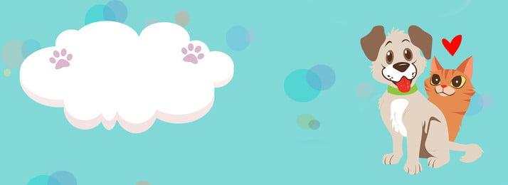 Blue Lovely Cartoon Pet, Dog, Cat, Banner, Background image
