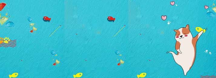 azul bonito gato de estimação nova loja abrindo o fundo azul bonito pet cat plano de fundo banner, Fundo, Banner, Azul Imagem de fundo