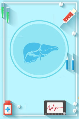 blue medical world hepatitis day , Liver Protection, Ad, Advertising Background image