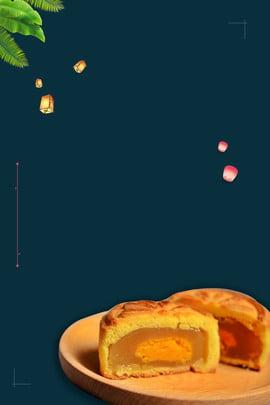 डार्क ब्लू मून केक मध्य शरद ऋतु पृष्ठभूमि चित्रण नीला मध्य शरद ऋतु मून , शरद, केक, चन्द्रमा पृष्ठभूमि छवि