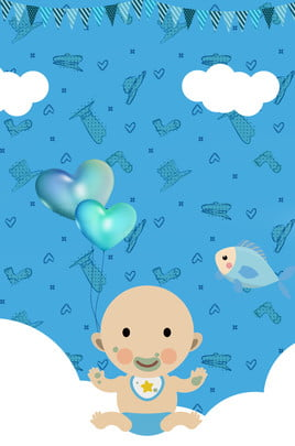 blue mother and baby banner fresh , White, Cloud, Ad Background image