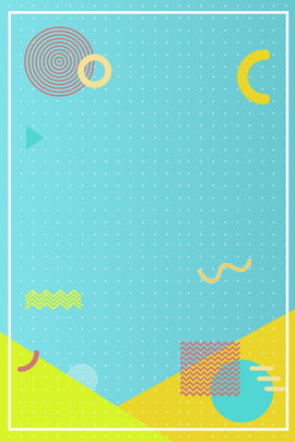 藍色幾何波點海報 藍色 母嬰 波點 幾何 海報 折扣 簡約 線條 不規則圖形 藍色幾何波點海報 藍色 母嬰背景圖庫
