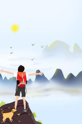 blue mountain peak tourism travel , Mountaineering, Outdoor, Play Background image