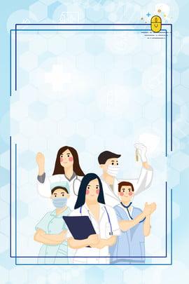 blue nurse festival frame , Doctor Background, Medical Background, Physician Day Background image