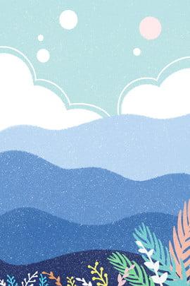 青い屋外の野生植物旅行文学漫画パステル画の背景 ブルー アウトドア ワイルド 植物 旅行する 文学 漫画 クレヨン画 バックグラウンド , 青い屋外の野生植物旅行文学漫画パステル画の背景, ブルー, アウトドア 背景画像