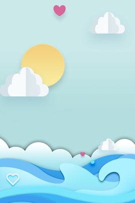 藍色剪紙風夏季清爽廣告背景 藍色 剪紙風 夏季 清爽 廣告 背景 藍色 剪紙風 夏季 清爽 廣告 背景 , 藍色, 剪紙風, 夏季 背景圖片
