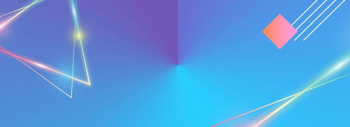 Blue Purple Gradient Light Effect Blue-violet Gradient, Illuminate, Geometric, Cool, Background image