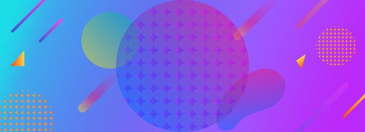 Разнообразие градиентной жидкости баннер фон Синий фиолетовый градиент простой Разнообразие диаграмма динамический линия Фоновое изображение