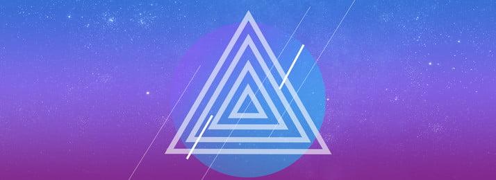 ब्लू वॉयलेट ग्रेडिएंट तारों का त्रिकोण त्रिकोण ज्यामिति प्रौद्योगिकी व्यापार बैनर नीली बैंगनी ढाल तारों आकाश जगत त्रिभुज पृष्ठभूमि छवि