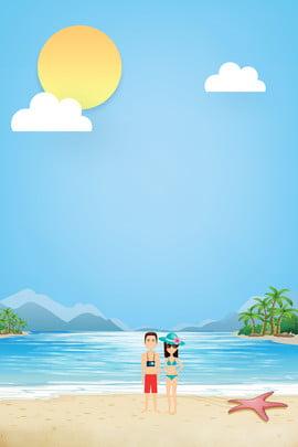 藍色海邊度假背景 藍色 海邊 度假 休閒 椰子樹 水面 白雲 , 藍色海邊度假背景, 藍色, 海邊 背景圖片