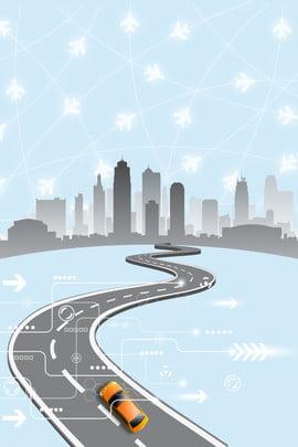 Màu xanh tối giản nền giao thông thành phố Màu xanh Đơn giản Thành Thông Dòng Màu Hình Nền