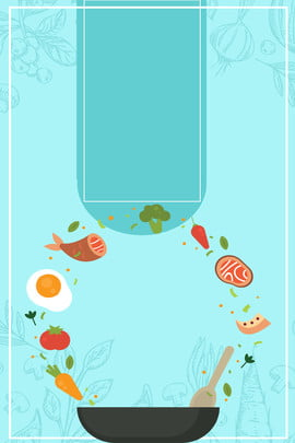 ब्लू मिनिमलिस्ट कुकिंग कैटरिंग विज्ञापन पृष्ठभूमि नीला सरल पाक कला भोजन विज्ञापन पृष्ठभूमि भोजन की , कला, भोजन, विज्ञापन पृष्ठभूमि छवि