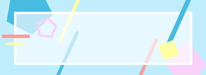 ブルーのミニマリストファッションの新鮮な背景 ブルー 単純な ファッション Webページ ジオメトリ さわやか ロマンチックな 文学 新鮮な ブルー 単純な ファッション 背景画像