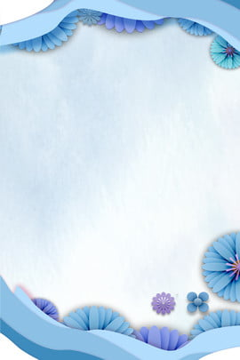 藍色清新主題海報 藍色 簡約 文藝 剪紙 花朵 水墨 底紋 , 藍色, 簡約, 文藝 背景圖片