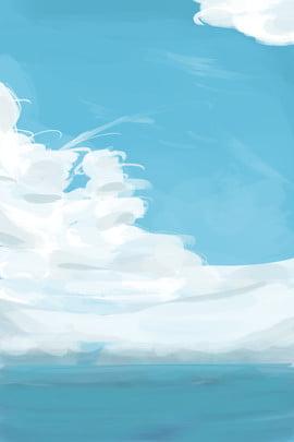 藍天和白色雲彩minimalistic背景動畫片背景晴天背景 , 手繪背景, 天空圖片, 雲背景 背景圖片