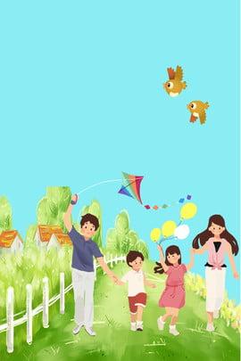 blue sky little bird kite house , Balloon, Flower, Family Background image
