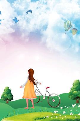 여름 안녕하세요 야외 소녀 캐주얼 포스터 푸른 하늘 흰 구름 풍선 버블 버드 초원 자전거 소녀 뒤로보기 자전거 , 여름 안녕하세요 야외 소녀 캐주얼 포스터, 푸른, 구름 배경 이미지