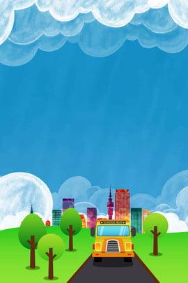 ท้องฟ้าสีฟ้าเมฆสีขาวหญ้าสีเขียวพื้นหลังขอบฟ้าลึก ท้องฟ้าสีคราม เมฆขาว หญ้าสีเขียว ความลึก มุมมอง พื้นหลัง วาดด้วยมือ การ์ตูน ท้องฟ้าสีคราม เมฆขาว หญ้าสีเขียว รูปภาพพื้นหลัง