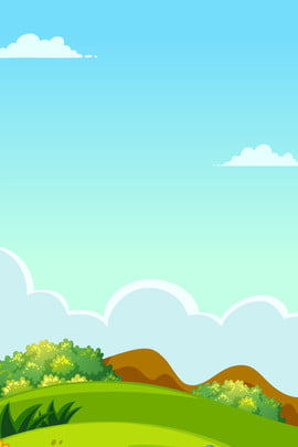 Blue Sky White Clouds Hill Cartoon, Poster, Concise, Training, Background image
