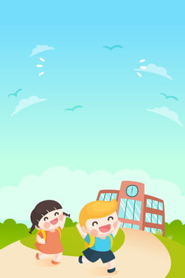 Blue Sky White Clouds School Cartoon, Child, Green, Training, Background image