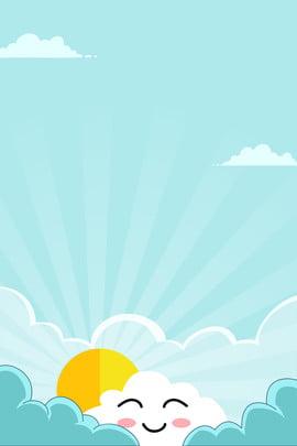 hàng ngàn lưới poster bầu trời xanh nắng mặt trời phim hoạt hình đào tạo bầu trời xanh mây , Trời, Tạo, Trắng Ảnh nền