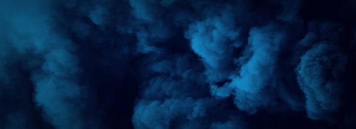 latar belakang tekstur blue smoke banner biru asap banner tekstur latar belakang latar belakang, Belakang, Latar, Biru imej latar belakang