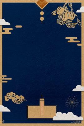 ब्लू स्प्रिंग फेस्टिवल थीम पोस्टर नीला वसंत उत्सव सरल साहित्य और , कला, ताज़ा, ढांचा पृष्ठभूमि छवि
