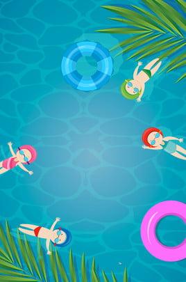 ब्लू स्विमिंग पूल छोटी गर्मी सरल हाथ से पेंट केले के पत्ते की पृष्ठभूमि नीला स्विमिंग पूल छोटी गर्मी आरामदायक सरल हाथ , पत्ता, विज्ञापन, पृष्ठभूमि पृष्ठभूमि छवि