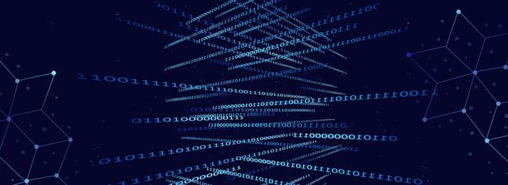 인터넷 디지털 데이터의 창조적 합성 푸른 기술 배경 기술 데이터 번호 사업 인터넷, 데이터, 기술, 푸른 배경 이미지