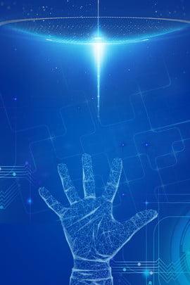 hug earth công nghệ ôm nền xanh màu xanh công nghệ Ánh , đất, Ôm, Công Ảnh nền