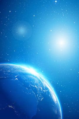 blue tech свечение творческий фон синий Наука и технологии ореол созидательный фон простой материал цвет искусство , и, синий, Наука изображение на заднем плане