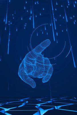 商務大氣藍色科技互聯網大數據背景 藍色科技 科技感 商務 大氣 互聯網數據 藍色背景 數據 科技 大數據 , 藍色科技, 科技感, 商務 背景圖片