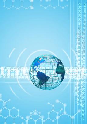 ब्लू टेक्नोलॉजी इंटरनेट ग्लोब क्रिएटिव क्रिएटिव विज्ञापन पृष्ठभूमि नीला विज्ञान और प्रौद्योगिकी इंटरनेट पृथ्वी क्रिएटिव संश्लेषण विज्ञापन पृष्ठभूमि , नीला, विज्ञान, और पृष्ठभूमि छवि