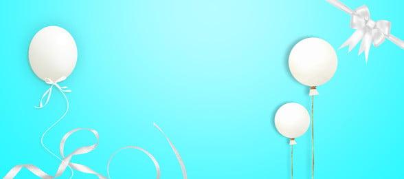 Tiffany Blue Fresh Art Balloon Banner Hintergrund Blau Tiffany Frisch Literarisch Ballon Banner Hintergrund Blauer Hintergrund Blau Tiffany Frisch Hintergrundbild