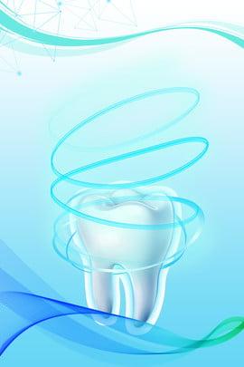 青い歯の世界愛歯の日の背景 ブルー 歯 歯の保護 歯が大好き 歯が大好き 行 世界愛の歯の日の背景 健康な口 , ブルー, 歯, 歯の保護 背景画像