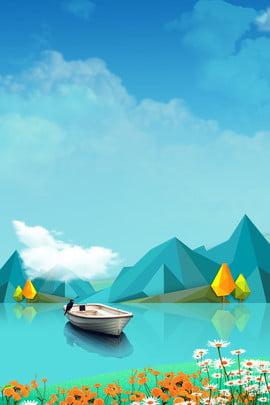 blue tourism cartoon mountain peak , Flower, Simple, Literary Background image
