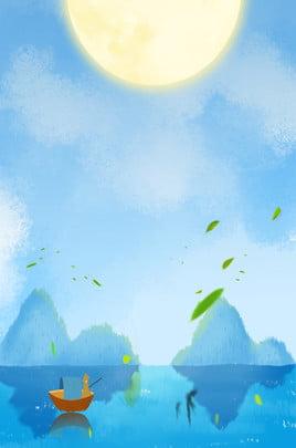 藍色水彩清新仲夏夜之夢夏季簡約廣告背景 藍色 水彩 清新 仲夏夜之夢 夏季 簡約 廣告 背景 , 藍色水彩清新仲夏夜之夢夏季簡約廣告背景, 藍色, 水彩 背景圖片