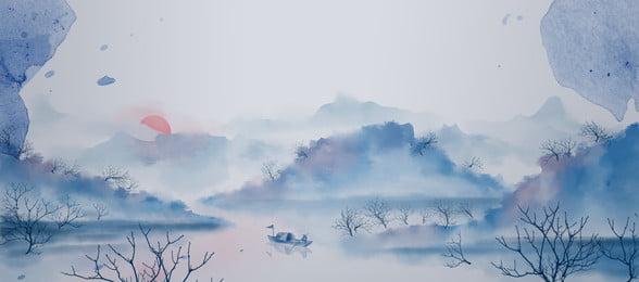 青い水彩文学中国風バナーポスターの背景 ブルー 水彩画 文学 中華風 バナー ポスター バックグラウンド 青い背景 青い水彩文学中国風バナーポスターの背景 ブルー 水彩画 背景画像
