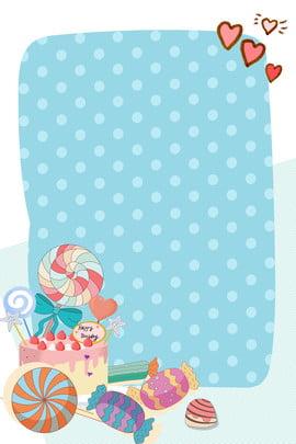 藍色波點條紋顏色 , 糖果, 棒棒糖, 蛋糕 背景圖片