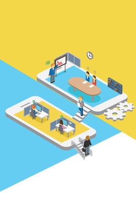 2 5d सामग्री रेंडरिंग नीला पीला सीढ़ी दफ्तर व्यापार कार्टून एनीमेशन प्रभाव क्रिएटिव जीवन रंग सामग्री प्रभाव 2 5 d , D, 2.5d सामग्री रेंडरिंग, नीला पृष्ठभूमि छवि