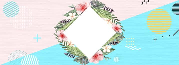 Bandera del cartel de la frontera de la flor fresca azul rosa Decoración de la Colores Polvo Frontera Imagen De Fondo