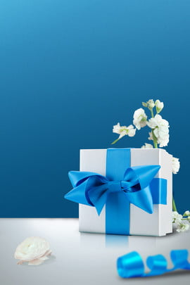 boutique gift box blue gift box blue ribbon blue , Ribbon, Poster, Boutique Gift Box Background image