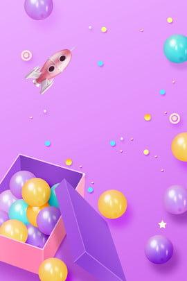 Pink Purple Fresh Hình Nền