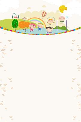 手描きの幼稚園子供スポーツ漫画ポスターの背景 少年 少女 演習を行う 水平バー 重量挙げ 縄跳び バーベル クラウド 虹 太陽 スポーツ 木 家 漫画 手描き バックグラウンド , 少年, 少女, 演習を行う 背景画像