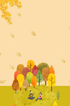 秋祭りの漫画の背景 少年 少女 ギター ウッズ カエデの葉 グラスランド 単純な 文学 , 秋祭りの漫画の背景, 少年, 少女 背景画像