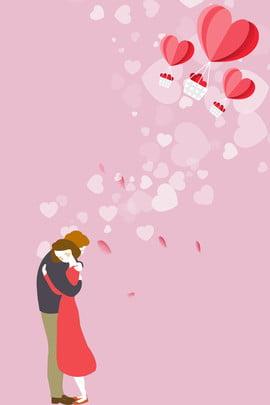 漫画風、スターフェスティバル、シンプルな風景 少年 少女 愛してる 抱擁 漫画 バックグラウンド 単純な 文学 新鮮な , 少年, 少女, 愛してる 背景画像