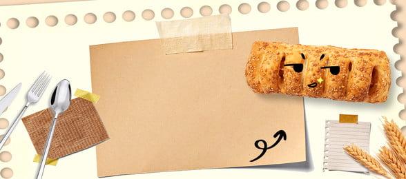 bakery food fresh creative bakery bakery bakery roti makanan segar kreatif makanan bakery banner makanan segar nota selepas itu, Roti, Makanan, Segar imej latar belakang
